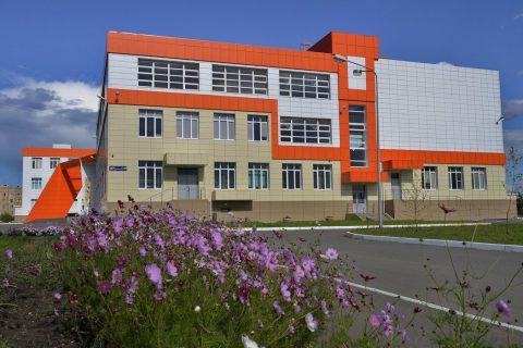 Ссылка для:Добро пожаловать в нашу школу